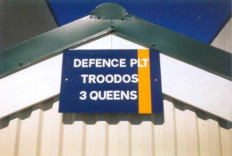 Queen's Regiment Videos